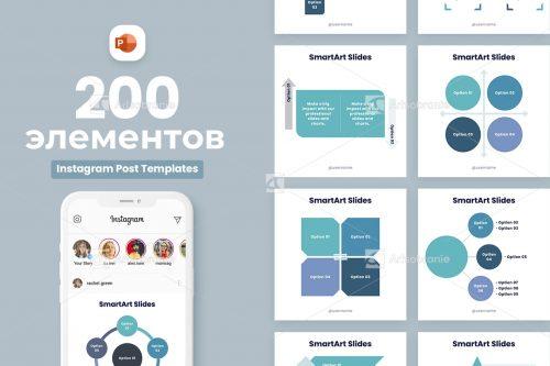 200 графических элементов для оформления постов в соцсетях и блогах